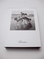 (17 x 23 x 3 cm, 400 exemplaires, documentation céline duval, 10/2006)